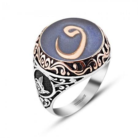 Tesbihane - Mavi Mine Üzerine Vav Harfli 925 Ayar Gümüş Yüzük