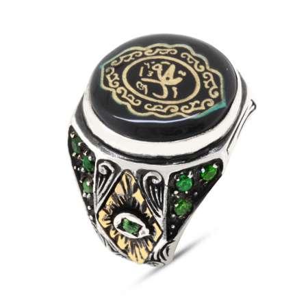 Tesbihane - Muhammed Yazılı Sıkma Kehribar Taşlı 925 Ayar Gümüş Erkek Yüzük (M-2)