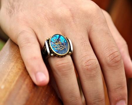 - Okyanus Sedefi Üzerine Altın Varak Edeb Ya Hu Yazılı Gümüş Yüzük
