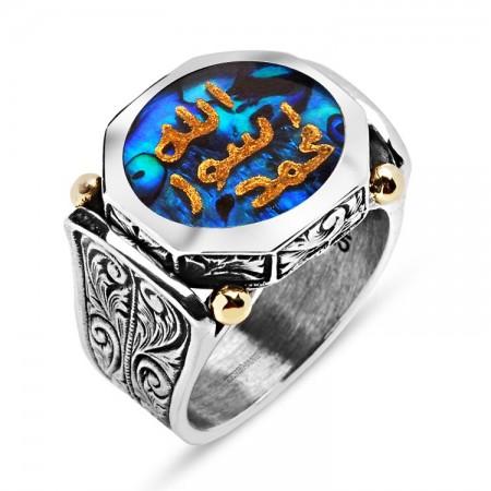 - Okyanus Sedefi Üzerine Altın Varak Mühr-ü Şerif Yüzüğü