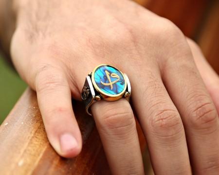 - Okyanus Sedefi Üzerine Altın Varaklı Elif Vav Gümüş Yüzük (Oval)