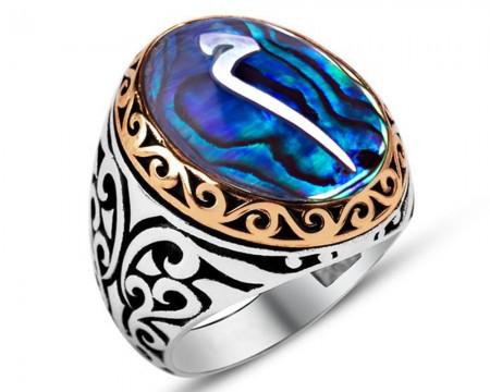 Tesbihane - Okyanus Sedefi Üzerine Sedef Kakma Mim Gümüş Yüzük