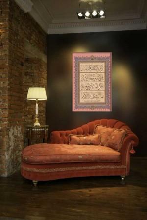 Tesbihane - Osmanlıca Şiir Yazılı Kanvas Tablo