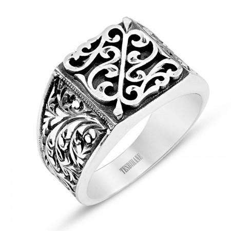 - Özel Erzurum El İşçiliği Motifli Kare Gümüş Yüzük