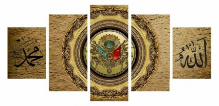 Özel Tasarım 5 Parça Osmanlı Arma Kanvas Tablo - Thumbnail