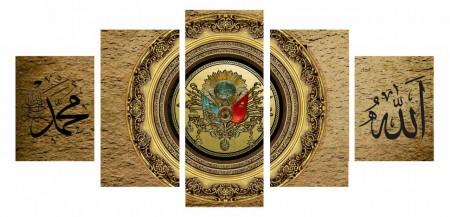 Tesbihane - Özel Tasarım 5 Parça Osmanlı Arma Kanvas Tablo