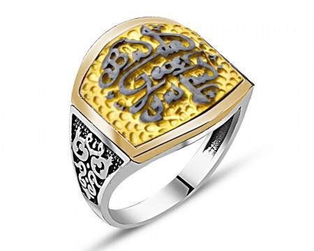 Tesbihane - Özel Tasarım ''Bu Da Geçer Yahû'' Yazılı Gümüş Yüzük