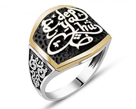 Tesbihane - Özel Tasarım ''Edep Ya Hû'' Yazılı Gümüş Yüzük