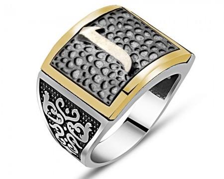 - Özel Tasarım Elif Yazılı Gümüş Yüzük (Model-2)