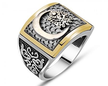 - Özel Tasarım Osmanlı Arma Gümüş Yüzük