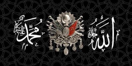 - Özel Tasarım Osmanlı Temalı Kanvas Tablo