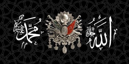 Tesbihane - Özel Tasarım Osmanlı Temalı Kanvas Tablo