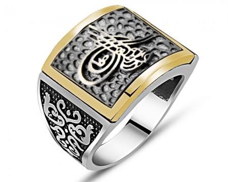 - Özel Tasarım Tuğra Model Gümüş Yüzük