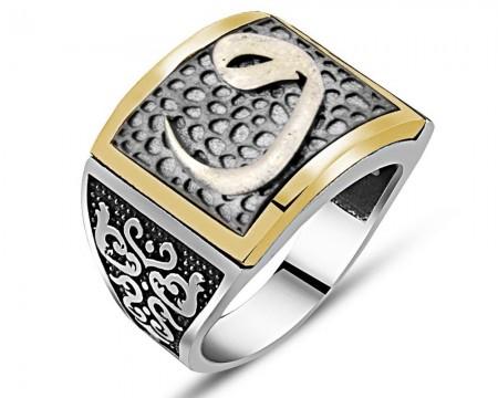 - Özel Tasarım Vav Yazılı Gümüş Yüzük