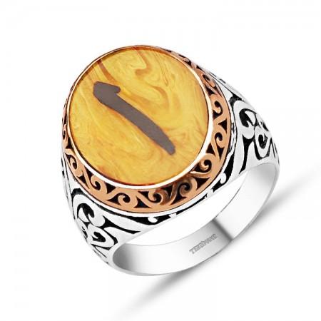 Tesbihane - Sıkma Kehribar Üzerine Elif Harfli 925 Ayar Gümüş Yüzük