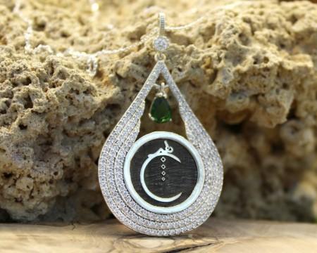 Tesbihane - Siz İsteyin Biz Yapalım - 925 Ayar Gümüş Hiç Temalı Kolye