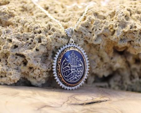 - Zirkon Taşlı Kişiye Özel Arapça İsim Yazılı 925 Ayar Gümüş Bayan Kolye