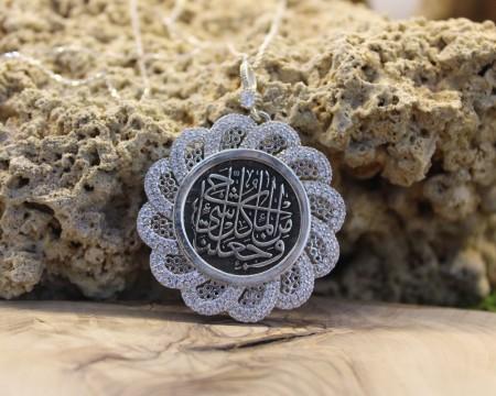 Tesbihane - Çiçek Tasarım Kişiye Özel Arapça İsim Yazılı 925 Ayar Gümüş Bayan Kolye