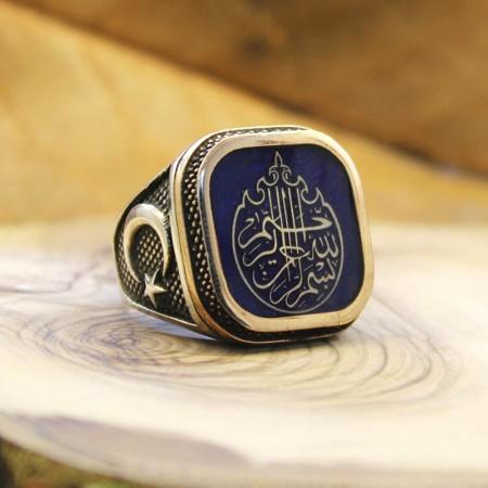 Tesbihane - Arapça İsim Yazılı Ayyıldız İşlemeli Mineli Kare 925 Ayar Gümüş Erkek Yüzük