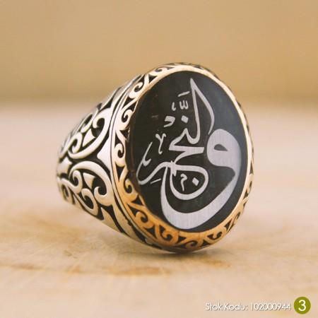 Kişiye Özel Arapça İsim Yazılı Mineli Oval 925 Ayar Gümüş Erkek Yüzük (M-1) - Thumbnail