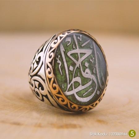 Tesbihane - Kişiye Özel Arapça İsim Yazılı Mineli Oval 925 Ayar Gümüş Erkek Yüzük (M-1)