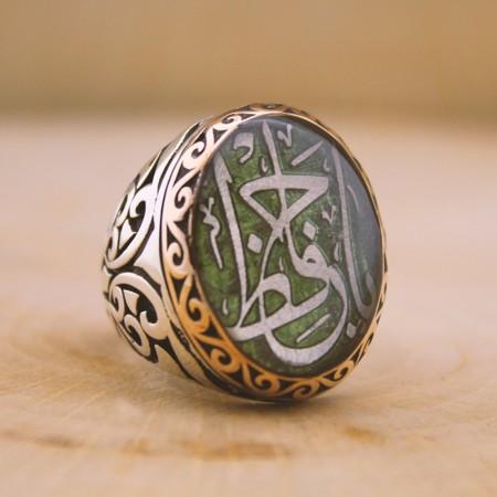 Tesbihane - Siz İsteyin Biz Yapalım - Kişiye Özel Yazılı 925 Ayar Gümüş Yüzük Arapça -35-
