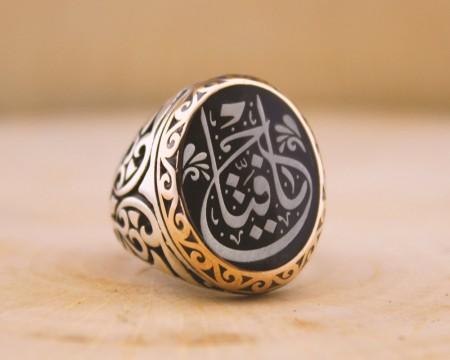 - Siz İsteyin Biz Yapalım - Kişiye Özel Yazılı 925 Ayar Gümüş Yüzük Arapça -37-