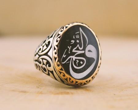 Tesbihane - Siz İsteyin Biz Yapalım - Kişiye Özel Yazılı 925 Ayar Gümüş Yüzük Arapça -38-
