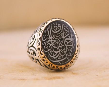 Tesbihane - Siz İsteyin Biz Yapalım - Kişiye Özel Yazılı 925 Ayar Gümüş Yüzük Arapça -39-