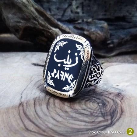 - Siz İsteyin Biz Yapalım - Kişiye Özel Yazılı 925 Ayar Gümüş Yüzük Türkçe -23-