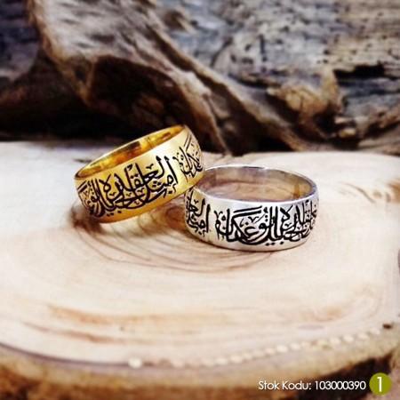 - Kişiye Özel İsim ve Motif Yazılı 925 Ayar Gümüş Çift Alyans