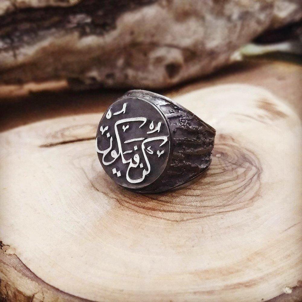 El İşçiliği Arapça İsim Yazılı Siyah 925 Ayar Gümüş Erkek Yüzük