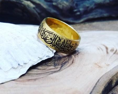 Tesbihane - Siz İsteyin Biz Yapalım - Kişiye Özel Yazılı Tek Alyans Gold