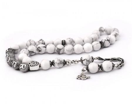 Tesbihane - 925 Ayar Gümüş Tuğra Püsküllü Küre Kesim İsim Yazılı Havlit Tesbih