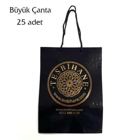 Tesbihane - Tesbihane logolu büyük çanta (1Paket)