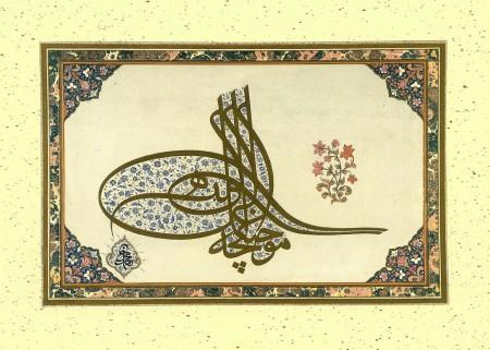 Tesbihane - Tuğra Desenli Kanvas Tablo - Model - 5