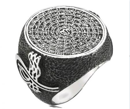 Tesbihane - Tuğralı Model Esmaül Hüsna Gümüş Yüzük