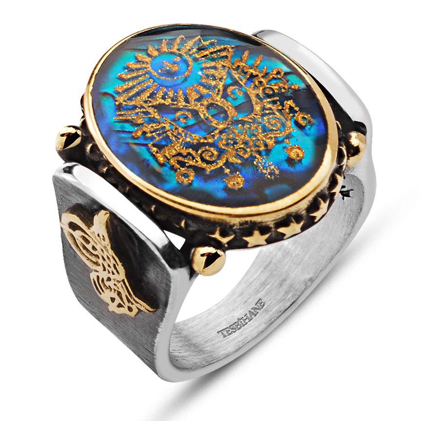 Tuğralı Okyanus Sedefi Üzerine Altın Varak Devlet Armalı Gümüş Yüzük