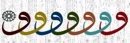 Tesbihane - Vav Tasarım Kanvas Tablo