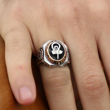 - Ya İstanbul Beni Ya Ben İstanbulu Yazılı Gümüş Yüzük (Fetih Yüzüğü)