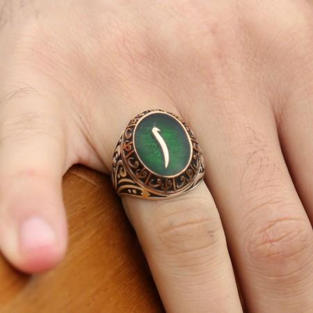 Tesbihane - Yeşil Mine Üzerine Elif Harfli 925 Ayar Gümüş Yüzük