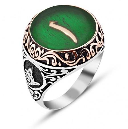 Tesbihane - Yeşil Mine Üzerine Elif Harfli 925 Ayar Tuğralı Gümüş Yüzük