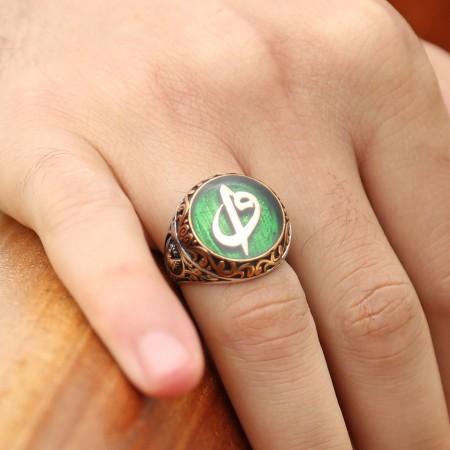 Tesbihane - Yeşil Mine Üzerine Elif Vav Harfli 925 Ayar Gümüş Yüzük