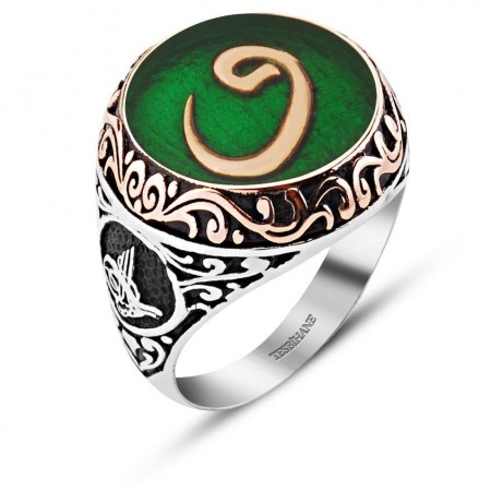 - Yeşil Mine Üzerine Vav Harfli 925 Ayar Gümüş Tuğra Yüzük